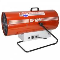 Газовый нагреватель воздуха (обогреватель) BIEMMEDUE GP-60M, ВМ2