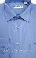 Голубая мужская рубашка классическая