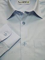 Школьная рубашка светло-голубая