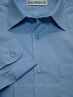 Тёмно-голубая школьная рубашка