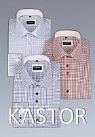 Подарки для мужчин приталенные рубашки  в клеточку