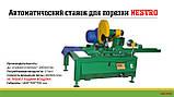 Автоматическая Торцовка  для автоматической нарезки топливного брикета, фото 3