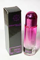 Мини парфюм Montale Roses Elixir 45 + 5 ml в подарок Парфюмированная вода, Элитная парфюмерия, фото 1