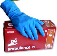 Перчатки медицинские смотровые синие, латекс- «Люкс»