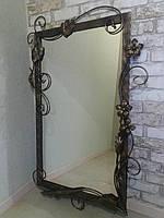 Зеркало ЛОТОС (большое)