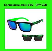 Солнечные очки 045 - SPY 258