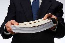 Документы, обосновывающие объемы выбросов
