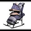 Санки-коляска kristy luxe premium  - изысканный  скандинавский  дизайн,  многофункциональность и безопасность