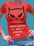 Печать на футболках Днепропетровск, фото 1