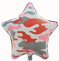 Фольгированный шар Agura звезда 20′ / камуфляж розовый