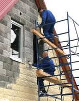 Наружное утепление фасадов зданий