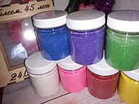 Цветной песок для творчества/ сыпучек/ песочной церемонии 250 грамм. Песок для творчества