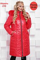 Пальто жіноче зимове, фото 1