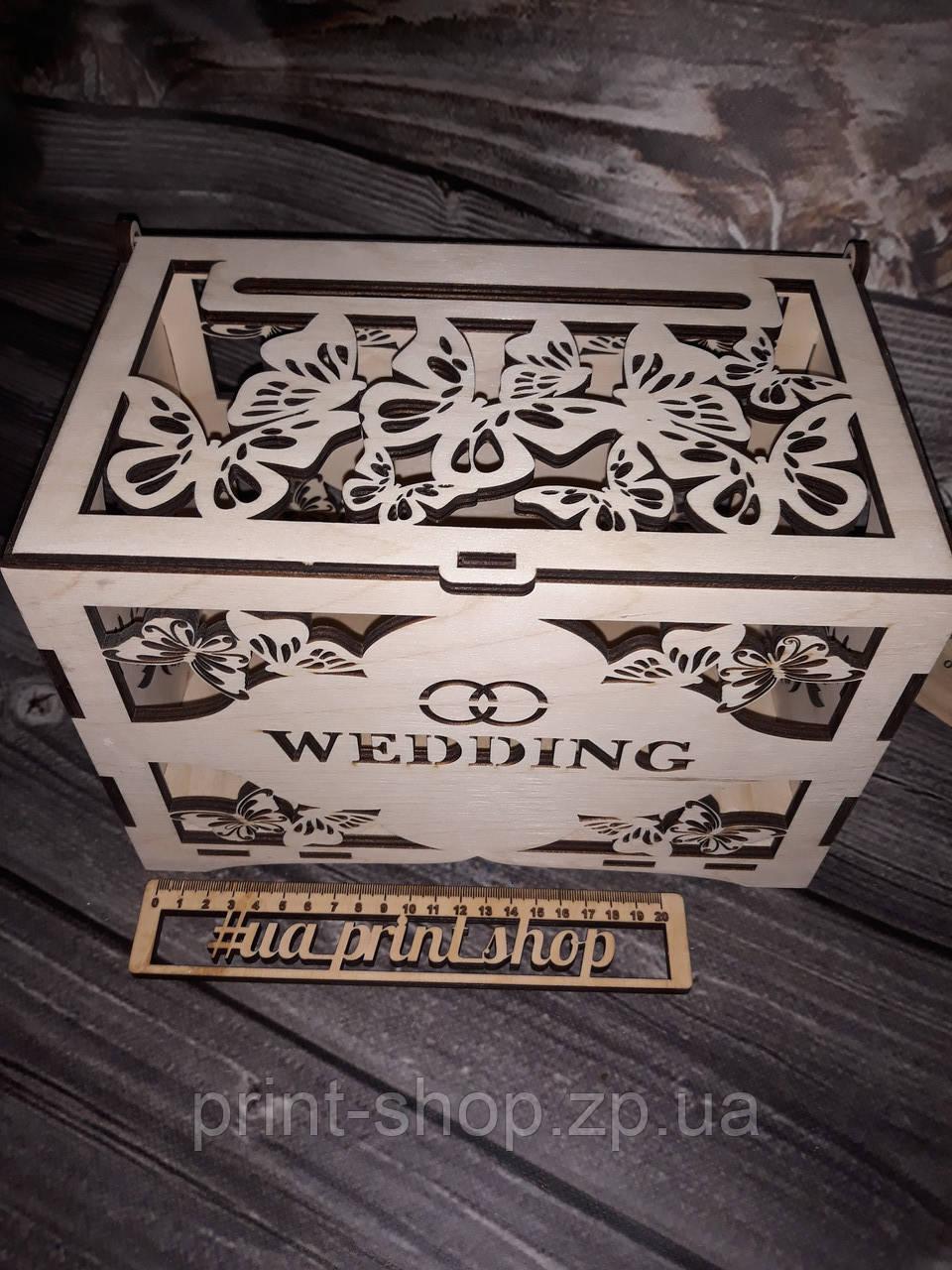 Весільна коробка для грошей. Весільна скарбниця.