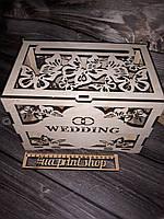 Весільна коробка для грошей. Весільна скарбниця., фото 1
