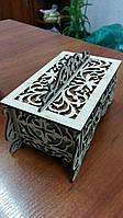 Свадебная шкатулка. Коробка для сбора денег. Свадебная казна, фото 1