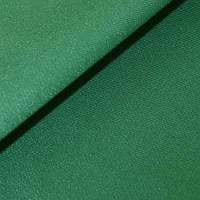 Плащевая ткань 26227  Грета-2 (Ч) зеленая 2811 №223 150 см ПЛ 222 г/м2