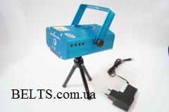 Лазерный проектор Mini Lazer Stage YX-039, лазерная установка Мини Лазер Стейж YX - 039