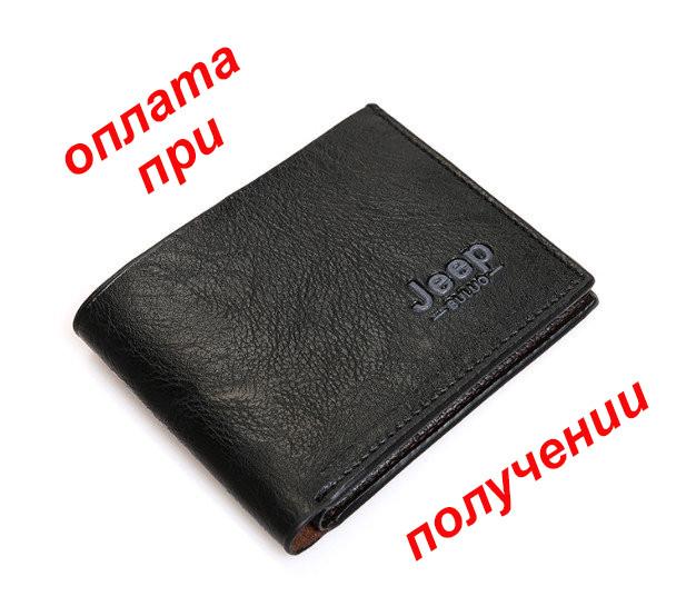 Мужской чоловічий кожаный шкіряний кошелек портмоне гаманець Jeep -