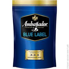 Кава Ambassador ''Blue Lable'' мелена 75г