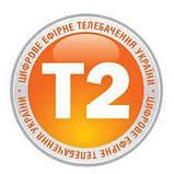 TV тюнер Т2 приемник для цифрового ТВ, DVB-Т2 OP-207 Operasky, тв тюнер, т2 приставка 12 Вольт для автомобиля, фото 5