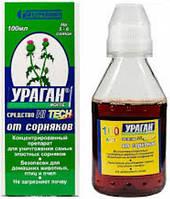 Системный гербицид Ураган Форте средство для борьбы со всеми видами сорняков, флакон 100 мл