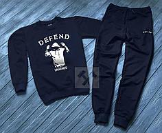 Спортивный костюм без молнии Defend темно-синий топ реплика