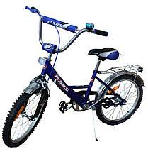 """Велосипед Mars 20"""" ручной тормоз  + эксцентрик сине-черный С2001 с/ч"""