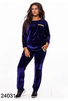 Велюровый женский спортивный костюм в расцветках