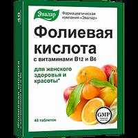 Фолиевая кислота с витаминами В12 и В6 Эвалар, 40таб