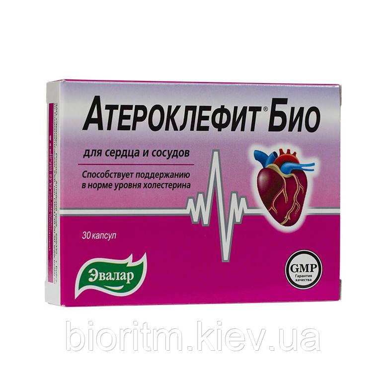 Атероклефит БИО 30капс. для сердца и сосудов Эвалар