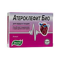 Атероклефит БИО для сердца и сосудов Эвалар, 30 капс