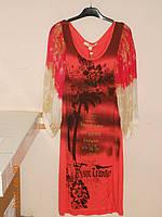 Платье молодежное  батал с шифоновыми рукавами Giani Forte, фото 1