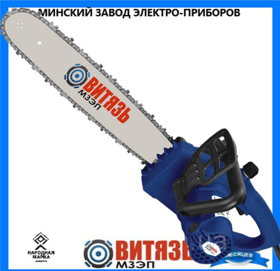 Пила цепная ЭЛЕКТРОПИЛА Витязь ПЦ-2200 Боковая 355 мм