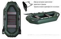 Лодка надувная КОЛИБРИ К-280Т