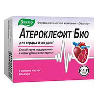 Атероклефит БИО 60 капс. для сердца и сосудов Эвалар