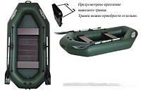 Лодка надувная КОЛИБРИ К-280СT