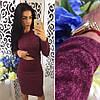 Женский теплый костюм: кофта и юбка, в расцветках. ОК-84-0117, фото 9