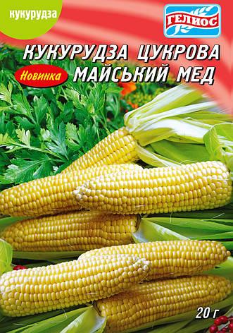 Семена кукурузы сахарной Майский мед 20 г, фото 2