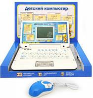 Детский обучающий ноутбук с мышкой 7442, фото 1