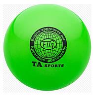 Мяч для художественной гимнастики, д-19см. Цвет зеленый, матовый.TA Sport.