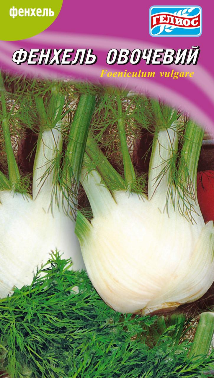 Семена фенхеля Фенхель Овощной суперранний 0,3 г