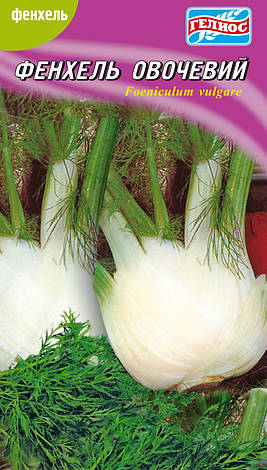 Семена фенхеля Фенхель Овощной суперранний 0,3 г, фото 2