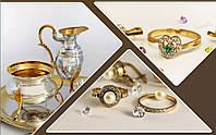 Ремонт ювелірних виробів із золота та срібла, а також посудної групи