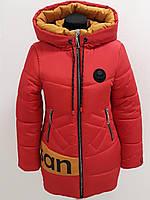 Теплая  куртка на зиму  для девочки подростка интернет магазин, фото 1