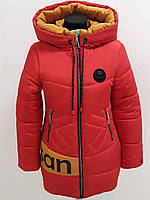 Теплая  куртка на зиму  для девочки подростка интернет магазин