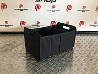 Органайзер багажника Volkswagen Faltbox, 33D061104, Оригинал. Черного цвета., фото 1