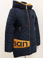 Детская модная теплая куртка- пуховик для девочки на флисе в Украине
