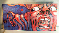CD диск King Crimson - In the Court of the Crimson King