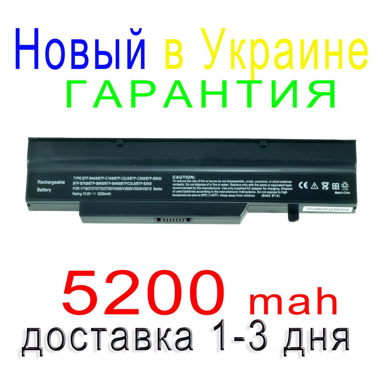 Аккумулятор  FUJITSU MS2239 S26391-F400-L400 S26393-E005-V161-01-0746 S26393-E005-V161-02-0746